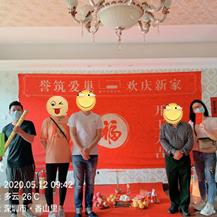 恭喜深圳香山里雅居装修开工大典